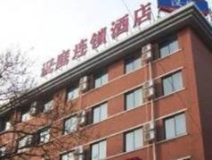 Hanting Hotel Jinan Lishan Road, Jinan