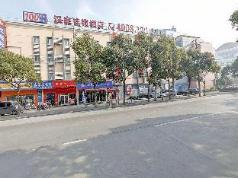 Hanting Hotel Shanghai Xinjinqiao Branch, Shanghai