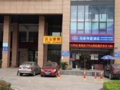 Hanting Express Hangzhou Xiaoshan Jincheng Road, Hangzhou