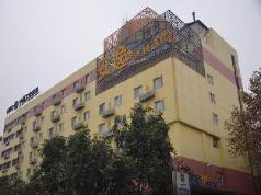 Anyi 158 Hotel Chengdu E Ying, Chengdu
