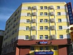 Hanting Hotel Tianjin Baidi Road, Tianjin