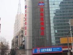 Hanting Hotel Xian Jixiang Road Branch, Xian