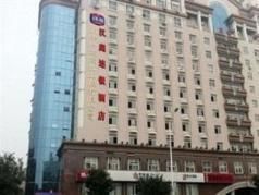 Hanting Hotel Tianjin University Branch, Tianjin
