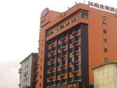 Hanting Hotel Nanchang Tengwangge Fuhe North Road Branch, Nanchang