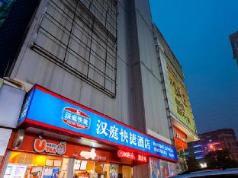 Hanting Hotel Xian Gaoxin Road Branch, Xian