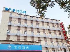 Hanting Hotel Shanghai Hongkou Football Stadium II Branch, Shanghai