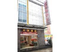 Guangzhou Lujiang Tian Yue Hotel, Guangzhou