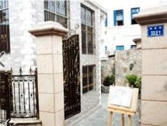 Xiamen Gulangyu Moshang Villa Inn, Xiamen