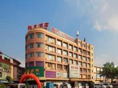 Shenglong Hotel Guangzhou South Station, Guangzhou