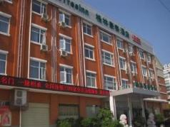 Green Tree Inn Yichang Three Gorges Dam University Business Hotel, Yichang