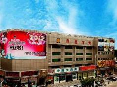 The Art Hotel, Shenzhen
