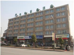GreenTree Inn JiangSu SuQian XiHu Road BaoLong Plaza JinYing Business Hotel