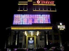 Wenhua Herton Hotel, Boao