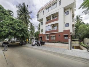 Treebo Urban Oasis - Mysore