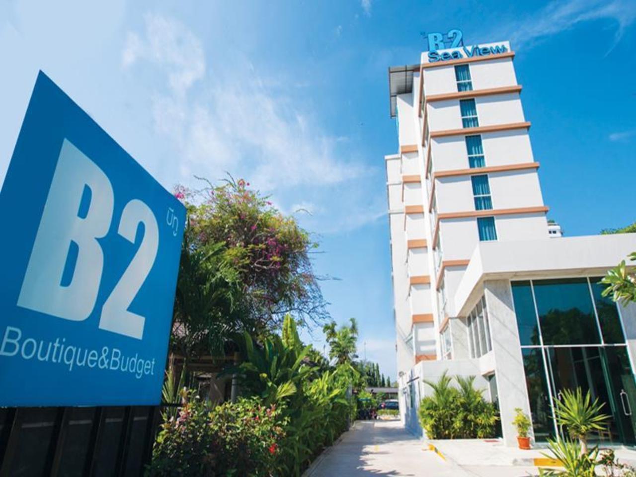 โรงแรมบี 2 ซีวิว พัทยา (B2 Sea View Pattaya Hotel)