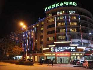 5 Yue Hotel-Wuyuan Branch