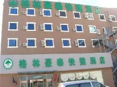 GreenTree Inn Beijing Capital Airport Hotel, Beijing