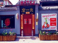 Three Legged Frog Hostel, Beijing