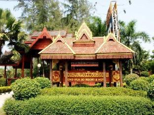 ノングウアソ リゾート Nongwuaso Resort