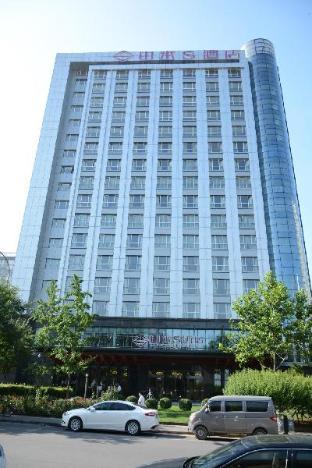 山水S酒店北京马连道店