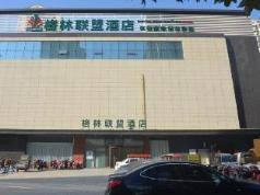 GreenTree Alliance Liaocheng Dongchangfu District Chenkou Road Liaocheng University Hotel, Liaocheng