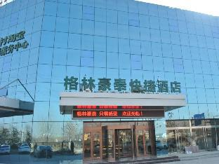 GreenTree Inn Heze Changcheng Road Tianhua E-commerce Logistics Park Express Hotel