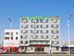 Vatica Hefei Yaohai District Wanggang Road Metro Station Hotel, Hefei