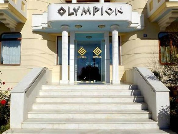 Olympion – Athens 1