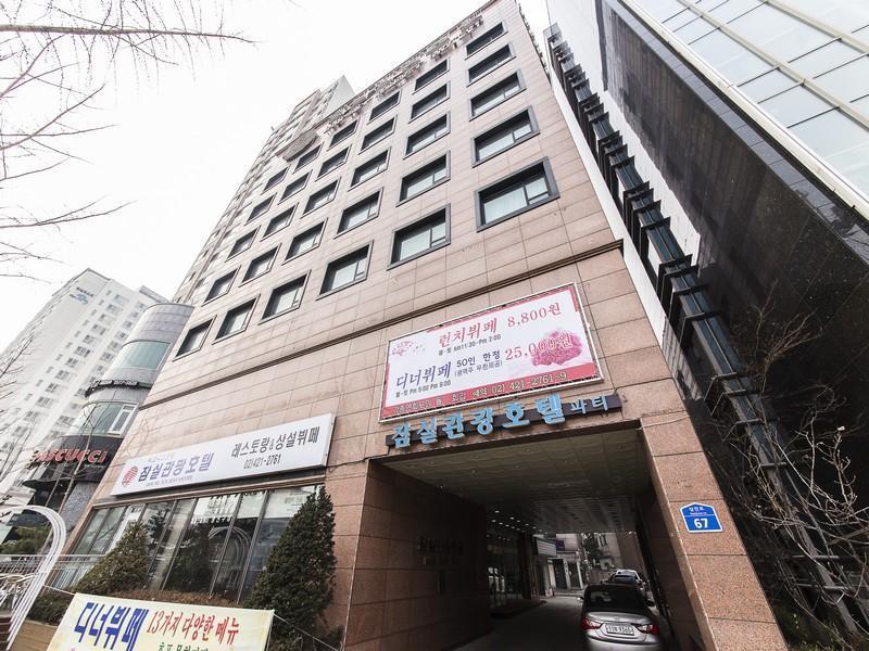South Korea-잠실 관광 호텔 (Jamsil Tourist Hotel)