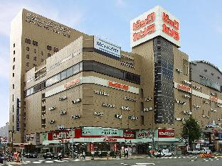 Promos Meitetsu New Grand Hotel