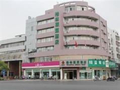 GreenTree Alliance Yangzhou Yangtze River Middle Road Slender West Lake Xi Men Branch, Yangzhou