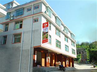 Longyan Yongding Ning Ning Inn