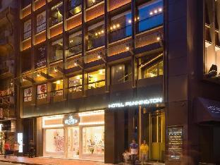 Hotel Pennington by Rhombus PayPal Hotel Hong Kong
