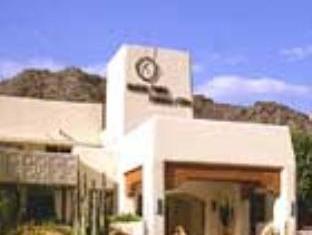 trivago JW Marriott Camelback Inn Resort