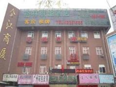 GreenTree Alliance Hefei Nanqi Shangyedasha Hotel, Hefei