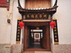 Lijiang Mufu Yuan Inn, Lijiang
