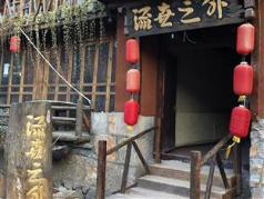 Lijiang Liushizhiwai Inn, Lijiang