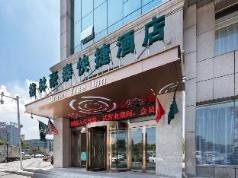 GreenTree Inn Changzhou Zhongwu Avenue Jiangsu University of Techonology Express Hotel, Changzhou