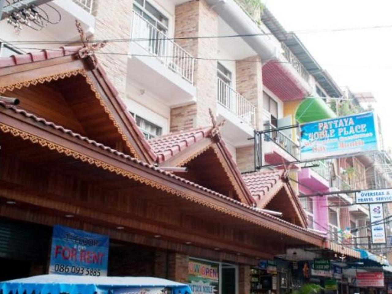 พัทยา โนเบิลเพลซ 1 (Pattaya Noble Place 1)