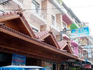 ロゴ/写真:Pattaya Noble Place 1