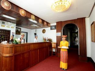 Kalaw Hotel Kalaw - Reception