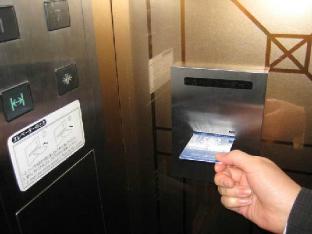 와카야마 어반 호텔 - 와카야마 스테이션 image