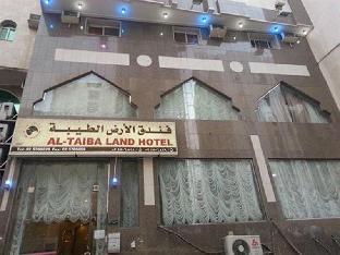 Al Ard Al Tayba