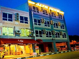 Image of Altis Hotel Langkawi
