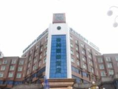 GreenTree Inn Nantong Rugao Haiyang Road Tiancheng Business Hotel, Nantong