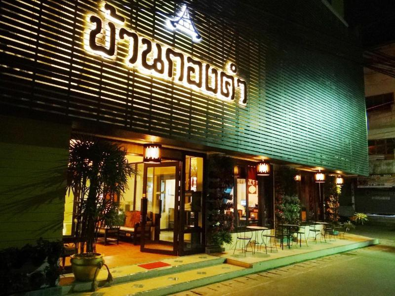Ban Kong Kam Mae Sai (Chiang Rai), Thailand: Agoda.com