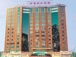 Shishi Wanjia Oriental Hotel