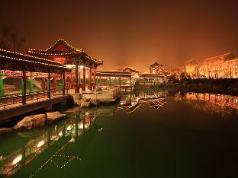 Tianjin Binhai One Hotel, Tianjin