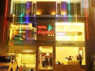 Hotel Jayson - Rajkot