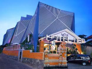 澤蘭堤庫塔新酒店 峇里